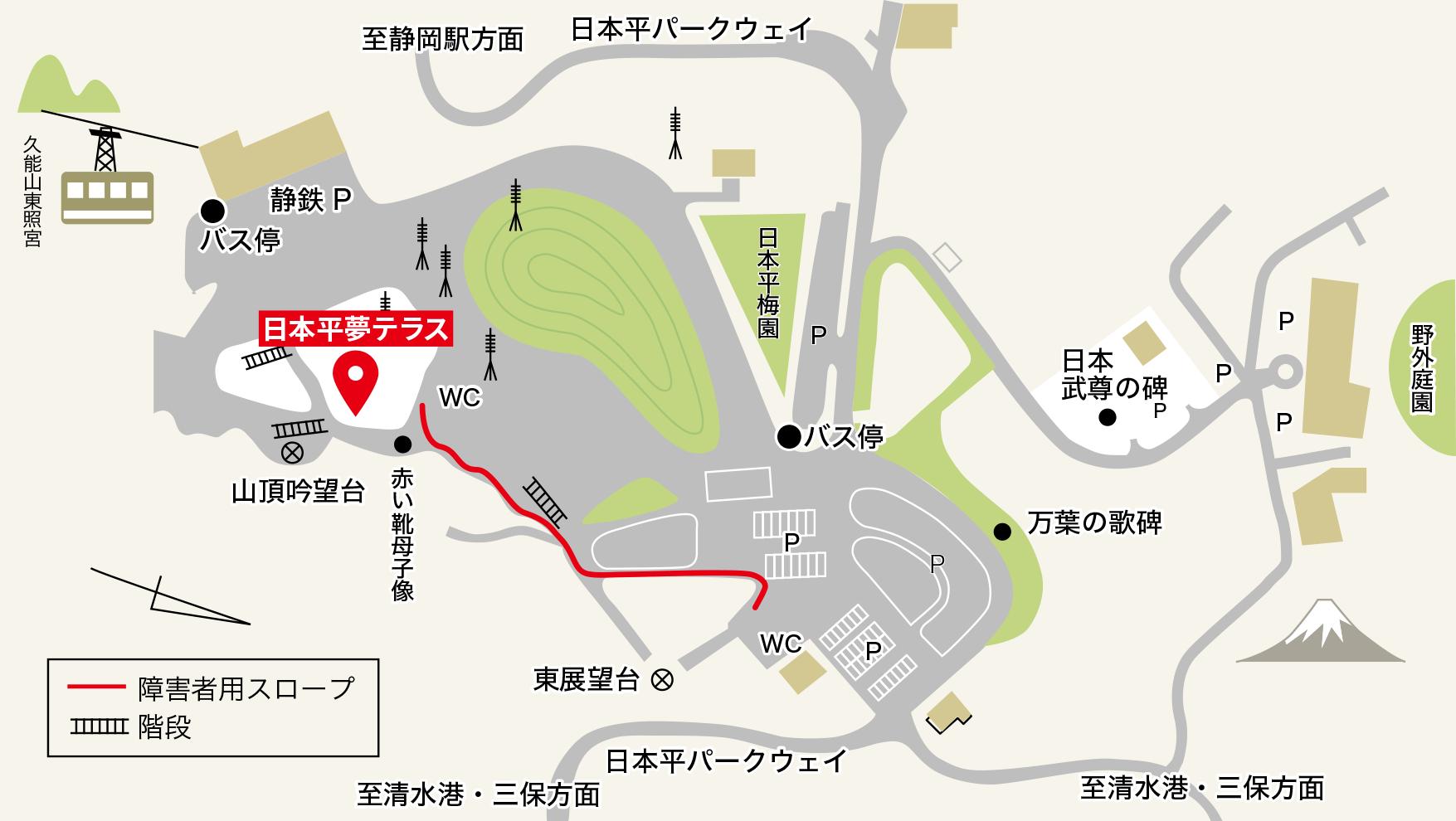 平 夢 テラス 日本